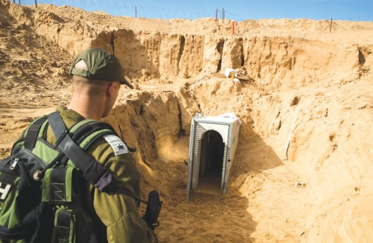 Modern Warfare Institute- Interdisciplinary Center Herzliya Subterranean Challenges in War and Peace Conference